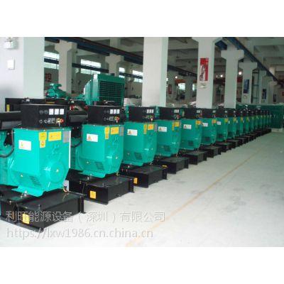 敦煌莫高窟附近24小时提供工业用电柴油发电机出租24小时租赁服务(视频)