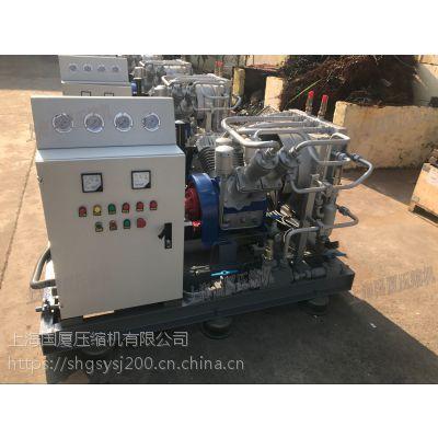 每分钟6立方大型10MPA压力国厦空气压缩机