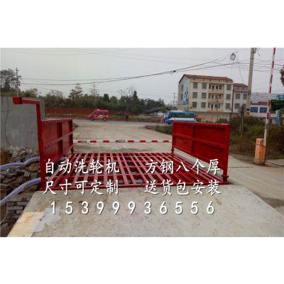 郴州工地洗车机 自动洗车设备 现场图片