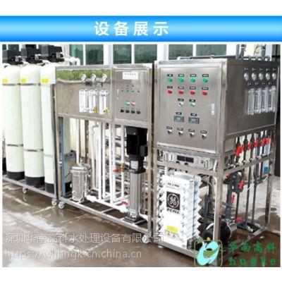 供应武汉去离子水设备厂/鄂州去离子水设备厂