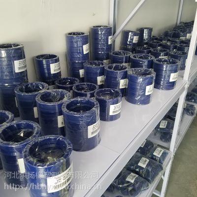 聚氨酯油封 DHS防尘密封圈 UHS防尘密封圈 聚氨酯密封圈