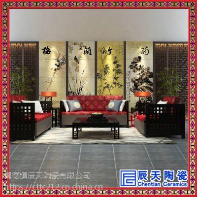 陶瓷壁画景德镇厂家生产批发室外大型陶瓷壁画 百年不褪色壁画砖