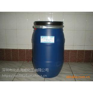 抗菌剂 消毒液 防霉剂 防臭剂 (WS-8810)