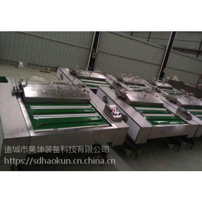 潍坊昊坤科技HK-1000连续滚动真空包装机价格