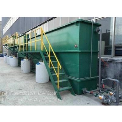 油墨废水一体化设备 山东潍坊海德堡厂家直销