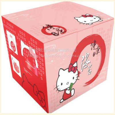 彩色食品包装盒定制 深圳厂家直销 日用品包装盒方形化妆品药品纸盒印刷设计