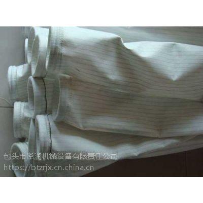 包头除尘器厂家供应三防针刺毡除尘布袋
