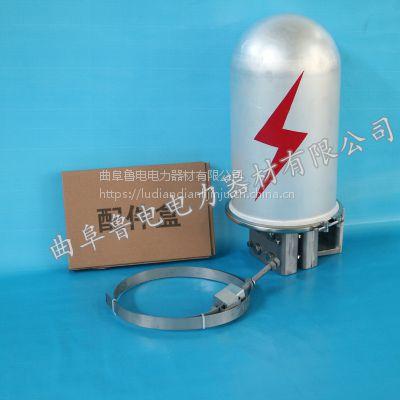 金属帽式光缆接续盒 山东光缆接续盒生产厂家 曲阜鲁电