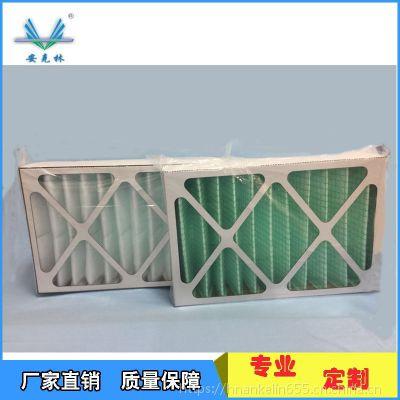供应空调系统初效纸框滤网 高强度 不宜变形 接受非标订做