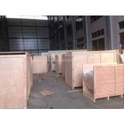广州免熏蒸材料木箱定做出口木箱定做厂家