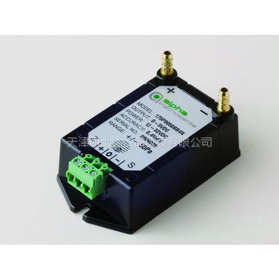 alpha阿尔法MODEL 175微差压传感器/变送器
