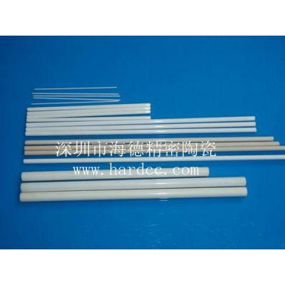加工陶瓷零件 氧化铝陶瓷毛坯板 毛坯棒