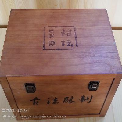 可定制6支装实木复古色白酒木盒 原浆酒木盒 白酒礼品盒茅型瓶酒盒