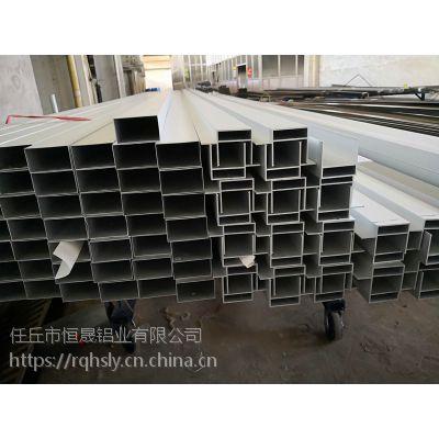 任丘恒晟供应磨砂氧化幕墙铝型材