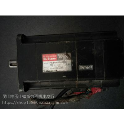 苏州二手三洋伺服电机P50B08075HXS00 现货 议价
