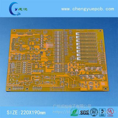 家电PCB电路板FR4单双面FPC柔性电路板软性排线,成悦电子钢性铜电解铜料直销产品