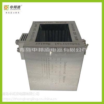 山东中邦凌P017水洗造粒机直角节能加热器 厂家定制 国内
