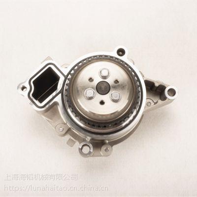 通用君威2.0L、迈锐宝 汽车水泵 12630084