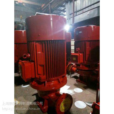 XBD6/20G-FLG消防泵/喷淋泵/消火栓泵使用说明,水泵控制柜说明书