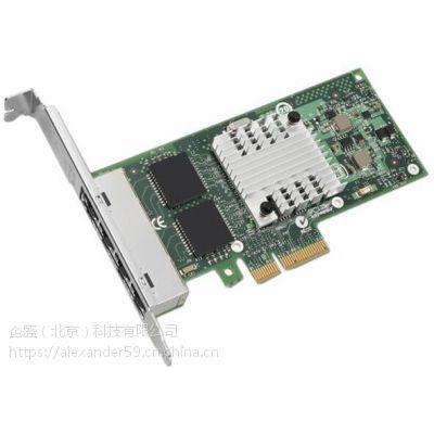 企盛科技联想服务器G5配件单兆网卡盒装定制配置保质保量