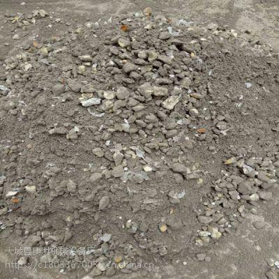 庚洪轻集料混凝土 聚氨酯颗粒轻集料混凝土厂家