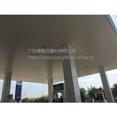黄石市中石油_中石化指定平板防凤s形斜角铝条扣吊顶销售厂家