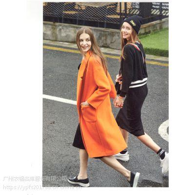 欧莎莉格 冬装羊毛大衣 品牌折扣女装批发