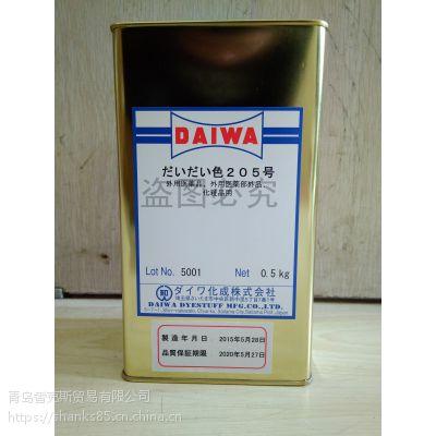 橙色4号色素(青岛现货)日本原装橙色205号色素_CI15510_日本进口酸性橙7