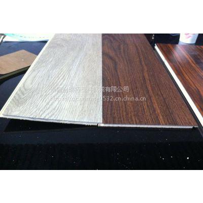 pvc地板设备塑胶复合地板生产厂家