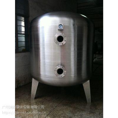 除铁除锰除气味过滤器 锰砂过滤器厂家直销