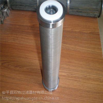 厂家直销 304不锈钢滤芯 折叠平压式滤芯 欢迎咨询