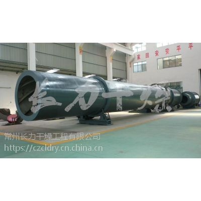 焦亚硫酸钠专用干燥机,HZG滚筒烘干设备选型推荐