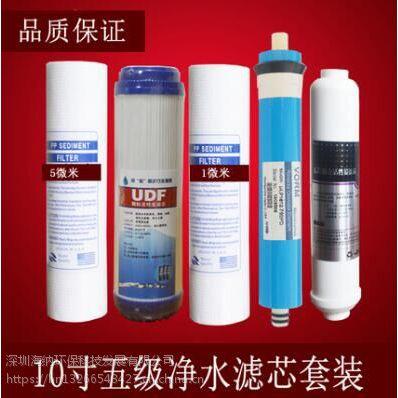 提供净水器安装、维修,更换滤芯等技术服务