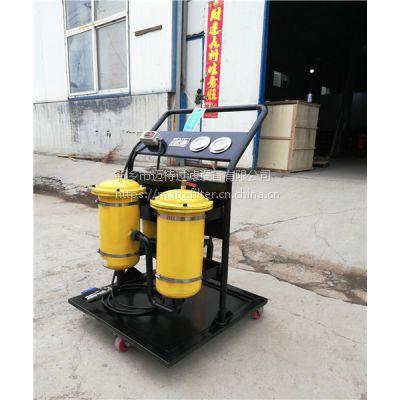 专业滤油机生产厂家、聚结脱水滤油机销售、真空滤油机价格