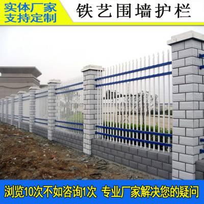 广州护栏厂家 深圳学校围墙围栏定制 新农村建设护栏现货
