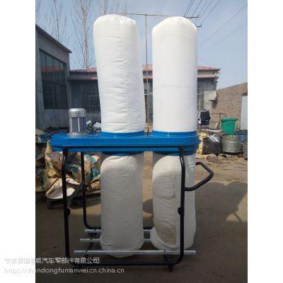 木工机械 移动式布袋吸尘机 雕刻机除尘器 工业集尘器 FW-9030