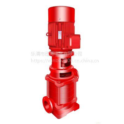 XBD-L型立式消防泵 立式单吸多段式离心泵