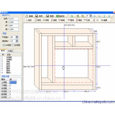 数控侧孔机水平孔钻(生态板中科数控侧孔机)