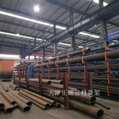 12米管材存放架 广东悬臂架 长管存放方法 伸缩管材货架定做