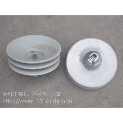 XWP7-70防污三伞型悬式瓷绝缘子厂家直销