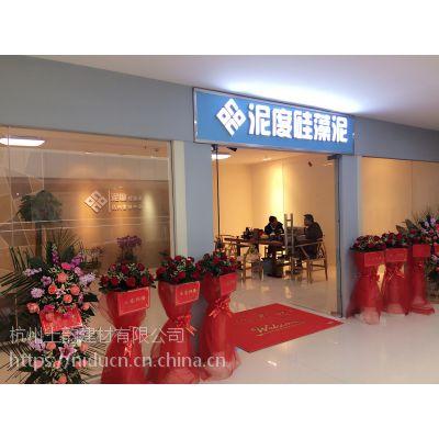 北京生态硅藻泥制造商给出五个理由