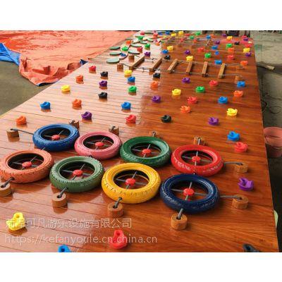 幼儿园户外荡桥攀爬钻洞组合滑梯进口木制体能训练儿童轮胎攀爬架