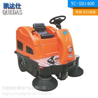 杭州扫地机厂家价格 驾驶式扫地机售后服务 杭州公园地面清洁用