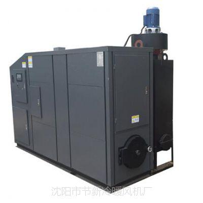 厂家供应荣德牌生物质热水锅炉 立式室燃炉