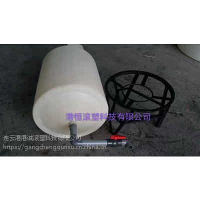 PE材质加药箱 250/500/1000/1500/2000升锥底液体搅拌罐 可配架子塑料桶