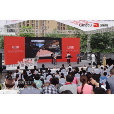 深圳公关活动策划公司哪家做的***全内容的?