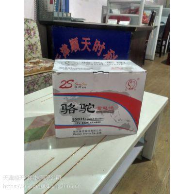 邱健蓄电池T-1275济南特邀销售商