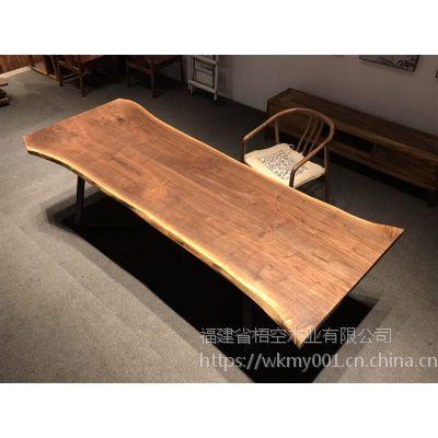 梧空木业实木大板北美黑胡桃餐桌会议桌茶桌