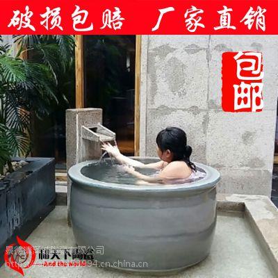 定制加工各种洗浴缸 温泉浴场会所陶瓷洗澡缸 极乐汤澡缸厂