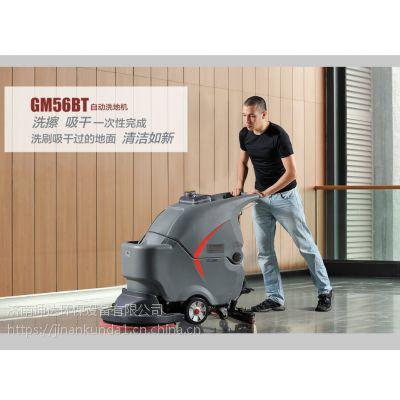 济南洗地机 洗地车 聊城高美手推洗地机20年专业制造商
